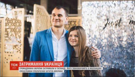 В'язниця після весільної подорожі: у Таїланді затримали українця за підозрою в махінаціях
