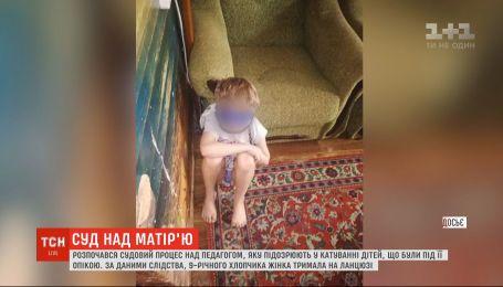 Не має гадки, що сталось: у Дніпрі мати не знає, чому її син був прикутий до ланцюга