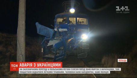 Нетрезвые украинцы в фургоне попали под поезд в Польше