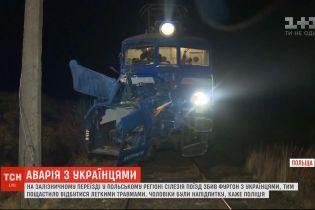 Нетверезі українці у фургоні втрапили під потяг у Польщі