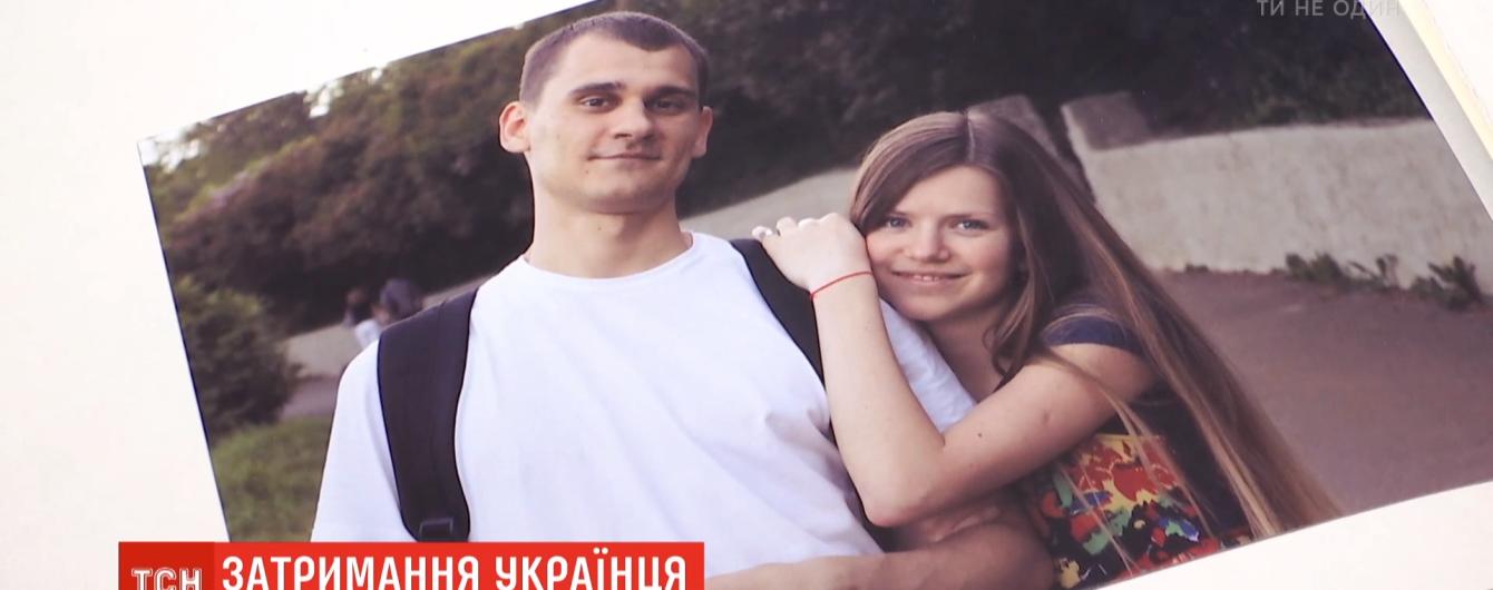 В Таиланде во время свадебного путешествия задержали украинца, которого обвиняют США в мошенничестве