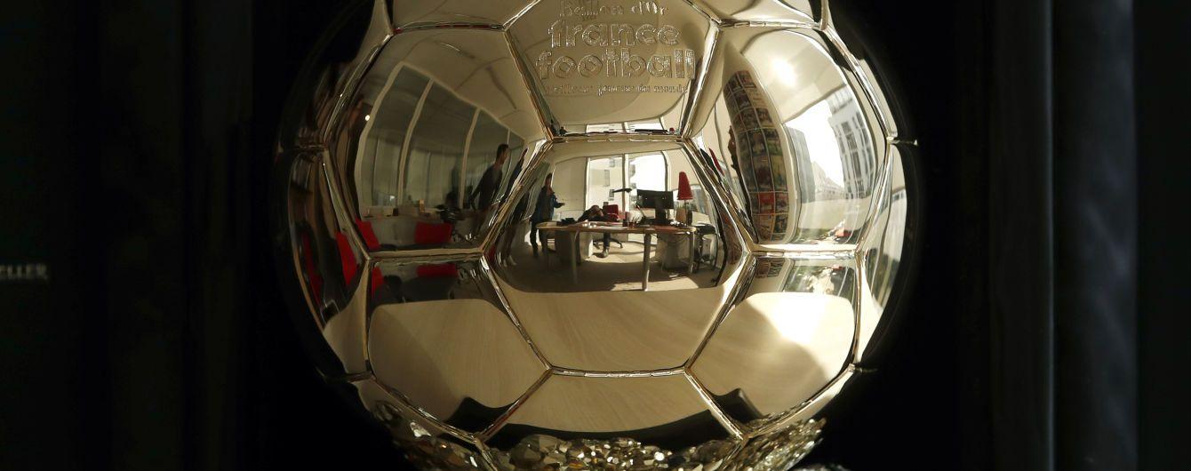"""France Football назвав володаря """"Золотого м'яча"""" 2019 року"""