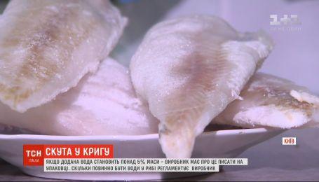 Вода за ціною риби: як українцям продають лід замість морепродуктів