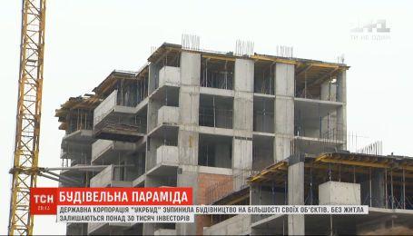 """""""УкрБуд"""" зупинив будівельні роботи на більшості своїх об'єктів – чого чекати інвесторам"""
