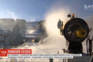"""У Карпатах засніжило - на """"Буковелі"""" готуються відкрити новий лижний сезон"""