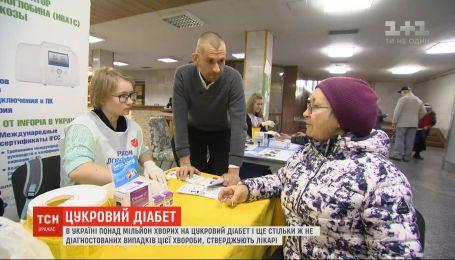 Понад мільйон українців страждають від цукрового діабету, у стількох же хворобу ще не діагностовано