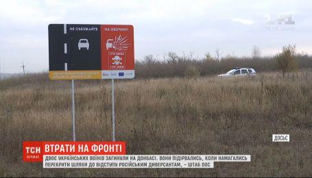 Боевики обстреляли позиции украинской армии по меньшей мере возле 7 населенных пунктов