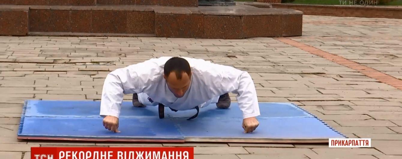 Профессиональный каратист установил рекорд Украины по отжиманиям, к которому шел 18 лет