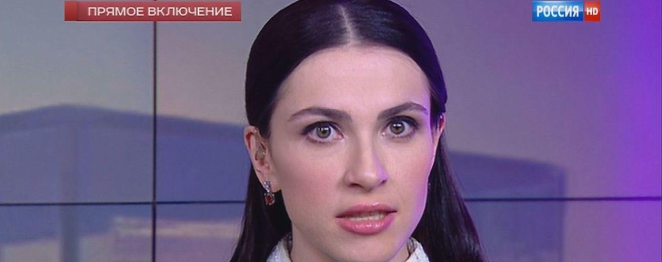 Кремлівські медіа повидаляли новини зі згадуванням розслідуванняпро елітне майно телеведучої
