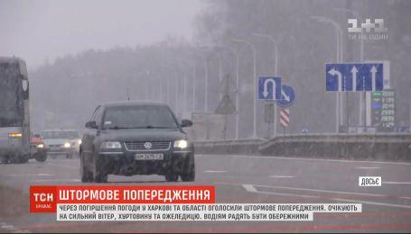 Чрезвычайники предупреждают о гололедице на дорогах почти по всей Украине