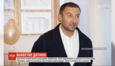 Суд обиратиме запобіжний захід двом чоловікам, яких підозрюють у замаху на Соболєва