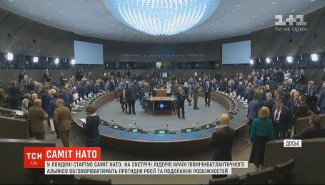 У Лондоні стартує дводенний саміт НАТО
