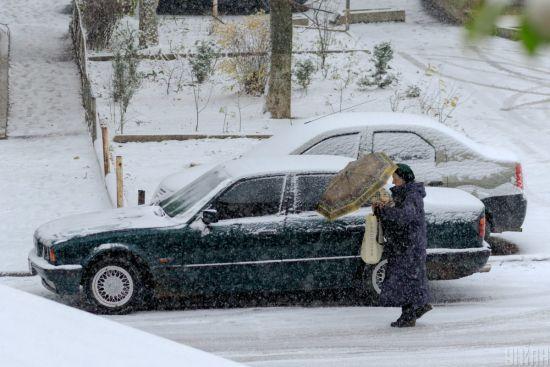 Українців попереджають про сніг та ожеледицю. Прогноз погоди на 29 грудня