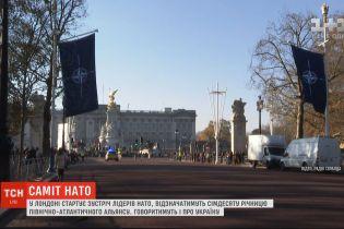 Зустріч лідерів НАТО стартує в столиці Великої Британії: про що говоритимуть