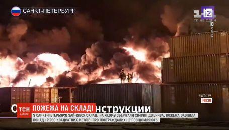 У Санкт-Петербурзі горить склад митниці з хімічними добривами