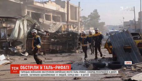 По меньшей мере 8 детей погибли в результате артиллерийского обстрела в Сирии