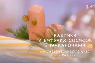 """""""Равлики"""" з дитячих сосисок з макаронами - Правила сніданку. Діти"""