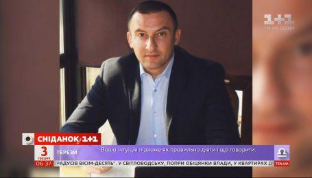 Убийство ребенка в столице: кому перешел дорогу депутат Киевсовета Соболев