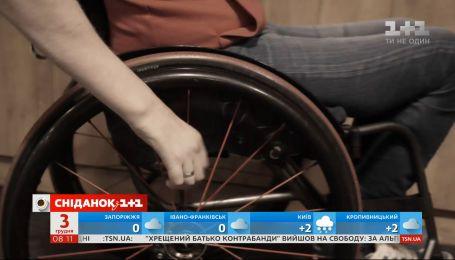 Какие перемены к лучшему обещает государство для людей с инвалидностью в Украине