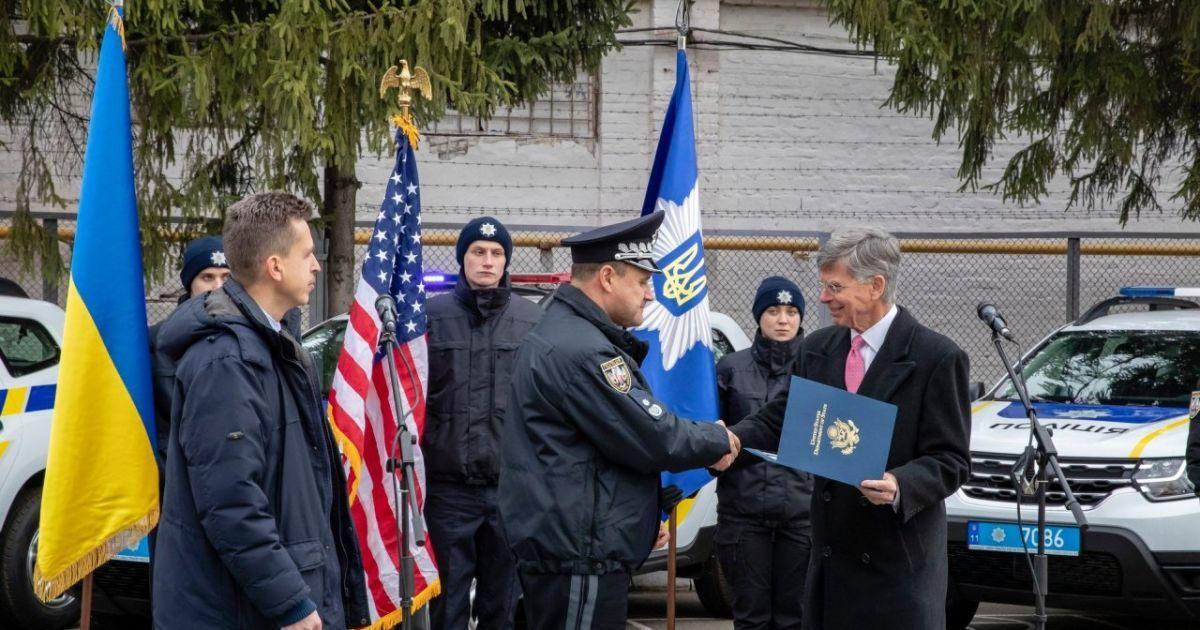 @ Посольство США в Украине