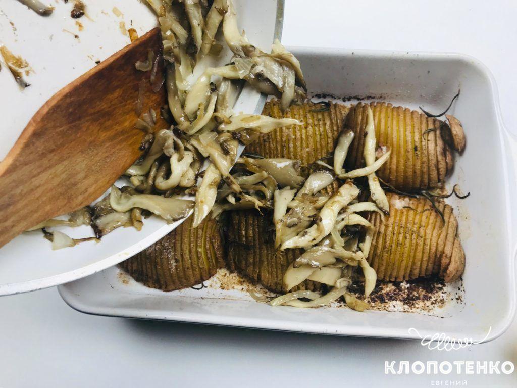 Запечена картопля, для блогів_7