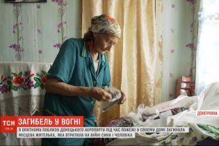 В Опытном во время пожара в собственном доме погибла местная жительница Мария Горпинич