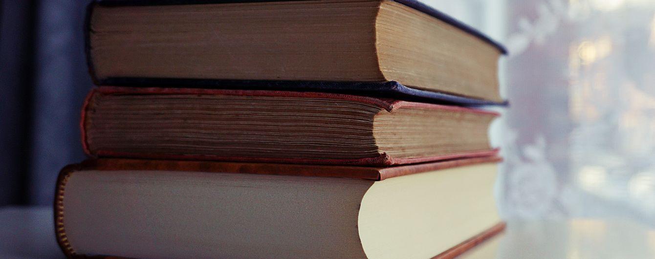 Онлайн-словарь Dictionary назвал слово года