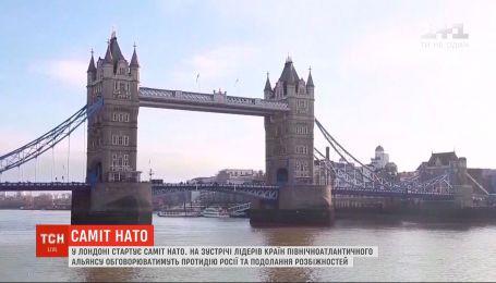 Протидія Росії та подолання чвар всередині Альянсу: в Лондоні стартує дводенний саміт НАТО