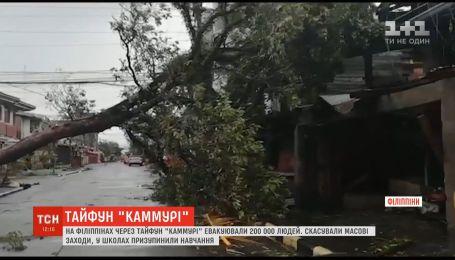 """На Філіппінах через тайфун """"Каммурі"""" евакуювали понад 200 тисяч людей"""