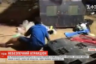 На ярмарку в Таїланді люди повипадали з атракціону: є травмовані