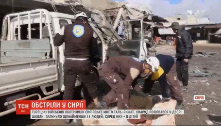 Турецькі військові обстріляли сирійське місто Таль-Рифат: щонайменше 11 людей загинули
