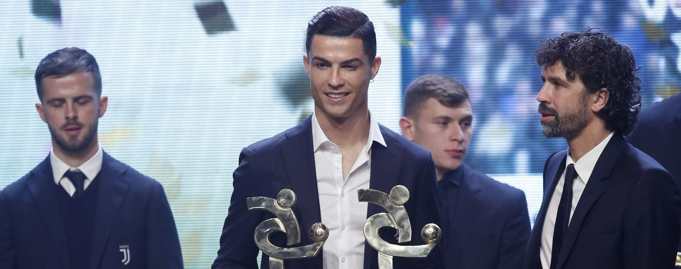 Роналду получил награду лучшему футболисту Серии А в сезоне 2018/19