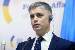 Мир, безопасность и интересы всех украинцев: Пристайко о основах завтрашних переговоров в Париже