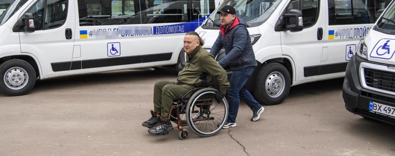 Нардепи ухвалили закон щодо руху людей на колісних кріслах дорогами і тротуарами
