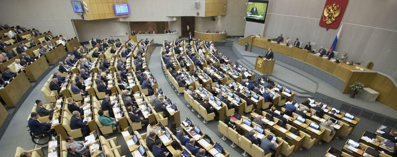 """Угорські парламентарі просять РФ """"об'єднати зусилля для захисту прав нацменшин в Україні"""" – спікер Держдуми"""