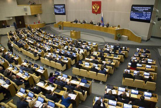 Держдума проголосувала в першому читанні за запропоновані Путіним зміни до Конституції
