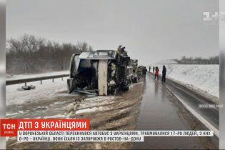 В Воронежской области травмировались минимум восемь украинцев