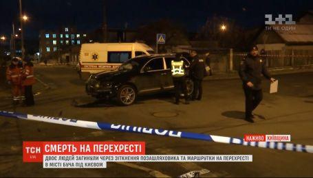 В Буче результате ДТП погибли двое пассажиров маршрутки