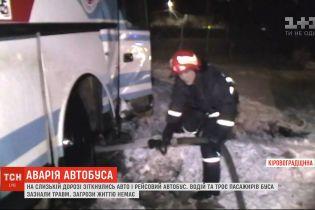 На Кіровоградщині зіткнулись авто і рейсовий автобус з пасажирами