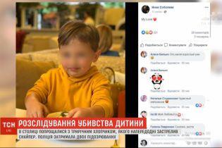 В Киеве похоронили трехлетнего Сашу Соболева, который погиб от пули в салоне авто