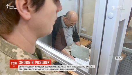 СБУ оголосила у розшук фігуранта у справі збиття Боїнга МН-17 Володимира Цемаха