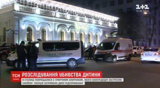 Поховали трирічного сина депутата Київради Соболєва, якого застрелив снайпер