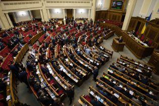 """""""Цирк"""" і """"формування уряду Януковича"""". У """"Голосі"""" відмовились від голосування в Раді і залишили засідання"""