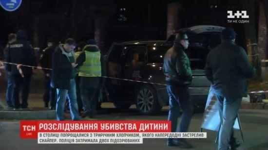 У центрі Києва провели слідчі дії щодо вбивства трирічного сина Соболєва