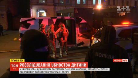 Подозреваемые в убийстве ребенка в Киеве показали и рассказали детали своего преступления
