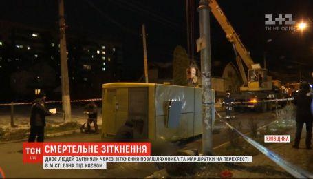 В Буче на перекрестке столкнулись внедорожник и маршрутка, есть погибшие и травмированные