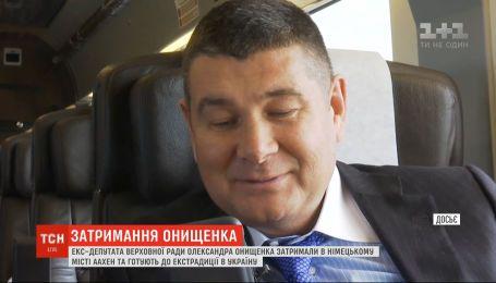 В Германии задержали и готовят к экстрадиции экс-депутата Александра Онищенко