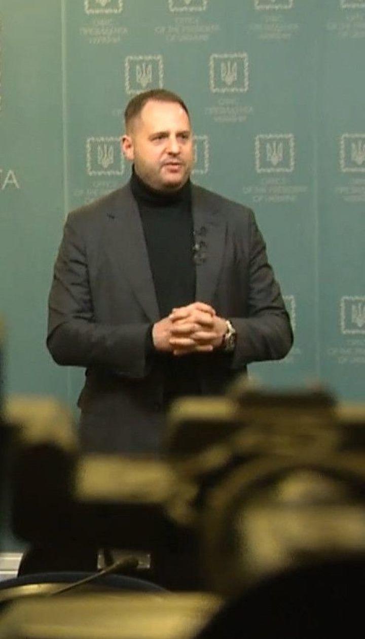 """Україна має чітку позицію і готова до жорсткої розмови під час переговорів у """"нормандському форматі"""""""