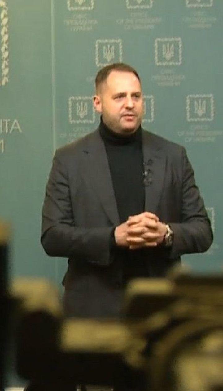 """Украина имеет четкую позицию и готова к жесткому разговору во время переговоров в """"нормандском формате"""""""