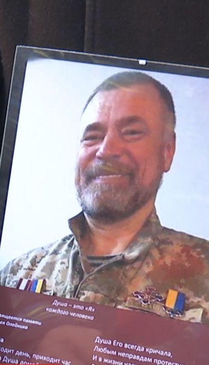 Підозрюваному у вбивстві АТОвця Сергія Олійника вкотре не змогли винести вирок